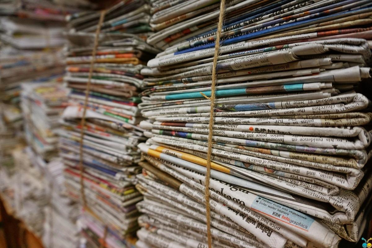 revista presei externe foto pexels-digital-buggu