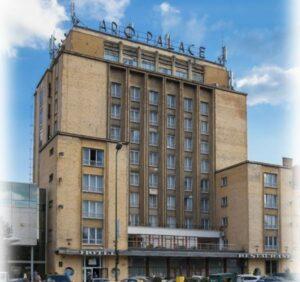 Aro Palace Brasov