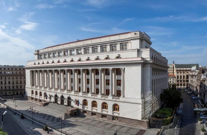 BNR Banca Națională a României
